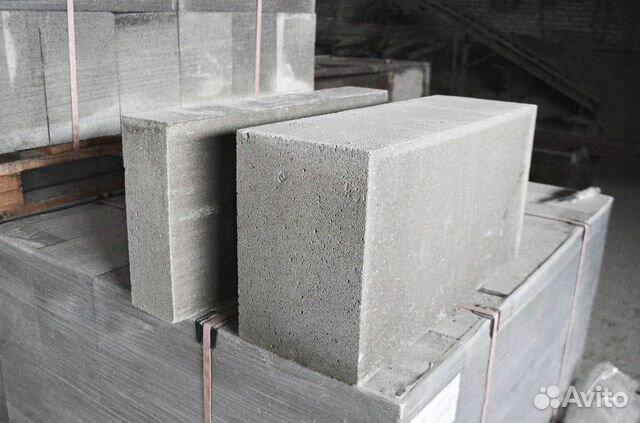 боготол бетон