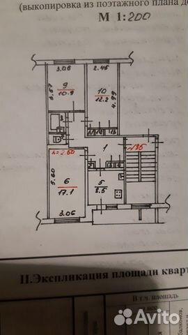3-к квартира, 65 м², 4/5 эт.