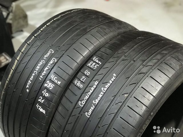 89380001718 285/40/21 Continental CSC 5 (4.5 mm) - 2 шт
