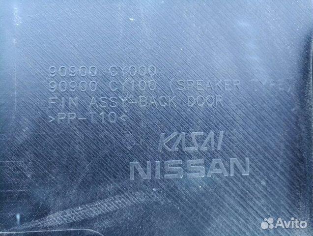 Накладка декоративная задняя Nissan Serena 2005 89026196331 купить 3
