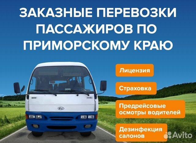 авито спецтехника б у в костромской области