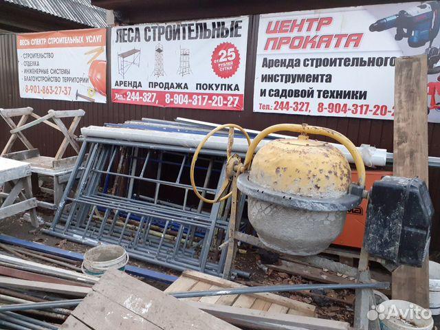 Штроборез по бетону авито бу купить полиэфирный лак для бетона купить