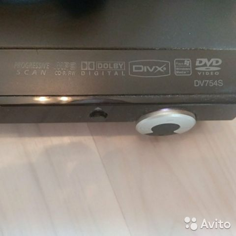 DVD player 89532347740 buy 2