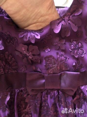 Платье 89285463648 купить 4