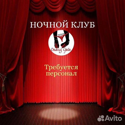 Рязань ночной клуб вакансии клубы голубых в москве