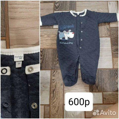 Продам детские вещи 89141306916 купить 2