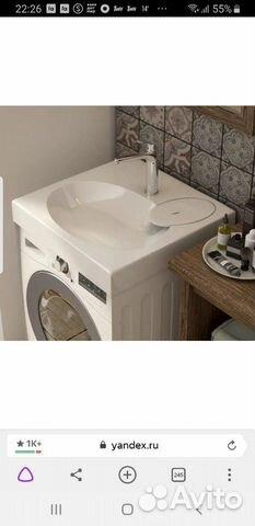 Умывальник на стиральную машину 89993799756 купить 2