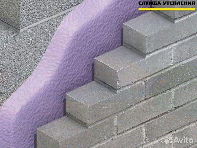 Пенополиуретан для утепления стен (ппу)  89275462220 купить 1