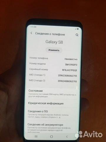 89107311391 SAMSUNG Galaxy S8