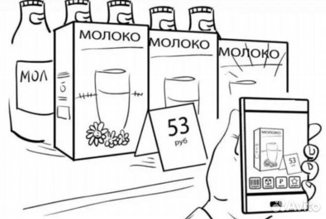 Подработка серпухов российская девушка модель управления курсовая работа