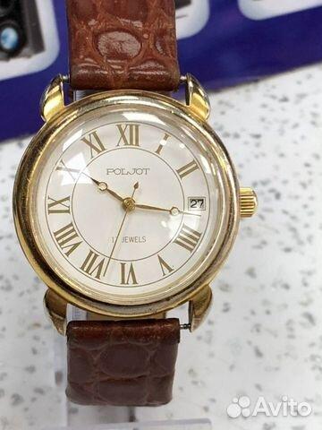 Полет скупка москва часов часы пятигорск золотые продать
