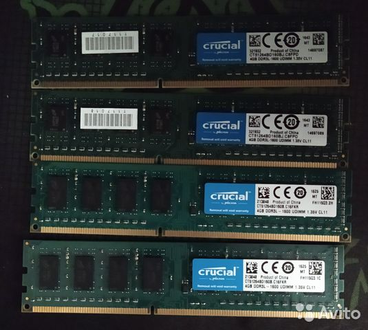 Оперативная память Crucial DDR3L-4Gb  89044244144 купить 1