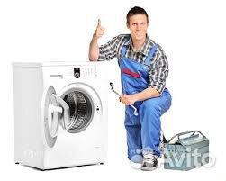 Ремонт стиральных машин 89085536548 купить 2