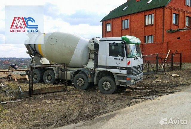 бетон в наро фоминском районе купить