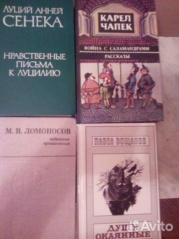 Интересные книги б/у  89505425640 купить 9