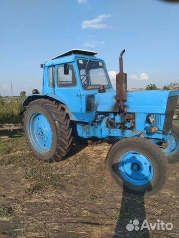 Трактор  89617539328 купить 3