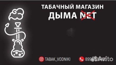Продавец по табачному изделии получить лицензию на продажу табачных изделий в россии 2020 как