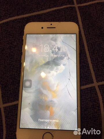 iPhone 6S  89322497932 купить 1