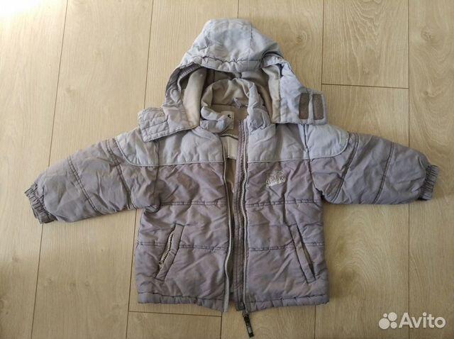 Зимняя куртка + брюки  89118637576 купить 1