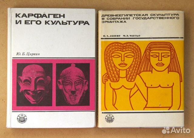 Книги по истории  89219206190 купить 2
