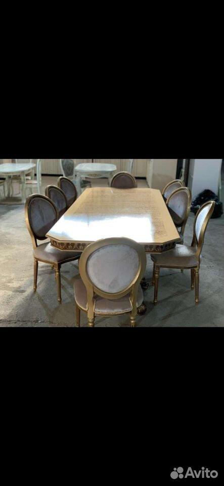 Стол стулья  89380192413 купить 2
