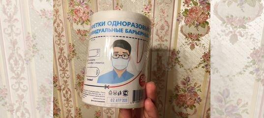 Материал для изготовления медицинских масок