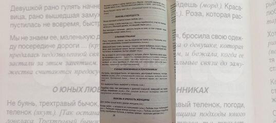 foto-rus-foto-zrelih-ohranniki-trahayut-zhen