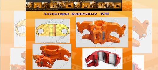 Элеваторы f размер ступицы фольксваген транспортер т 4