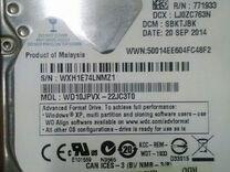 Жёстки диск 1TB 2.5дюйма — Товары для компьютера в Брянске