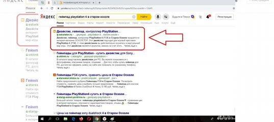 Оптимизировать сайт Вязьма создание сайтов в раменском
