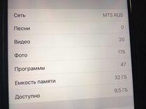 iPhone 7 Plus 32 GB Ростест — Телефоны в Саратове