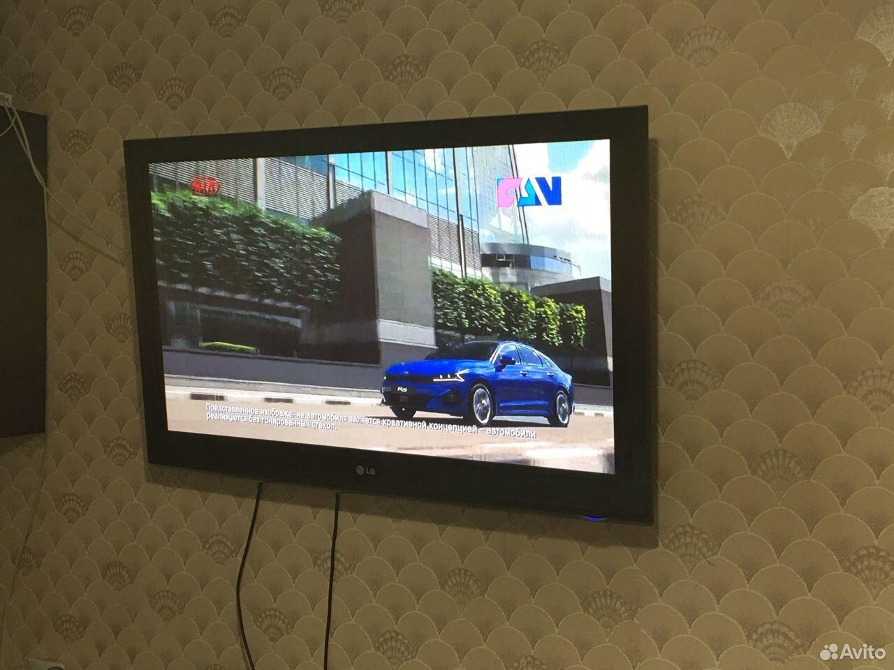 Fernseher  89924096797 kaufen 2
