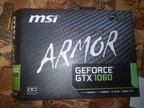 MSI Armor GeForce GTX 1060 6gb