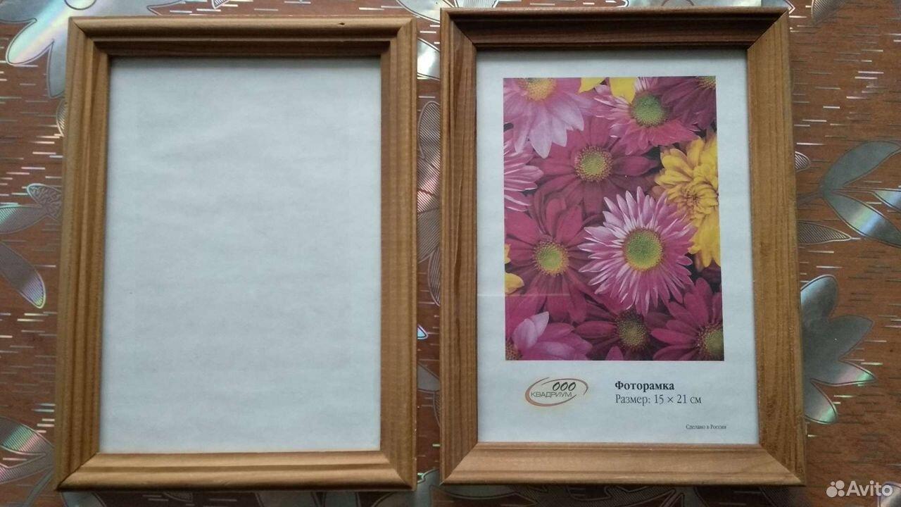 Photo frames  89529055694 buy 4