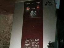 Частотный регулятор