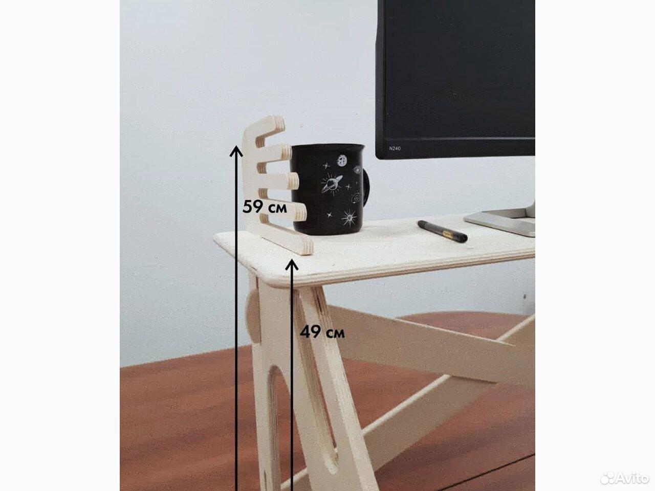Подставка для ноутбука, монитора  89219018263 купить 4