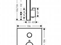 Термостат Hansgrohe showerselect 15737400