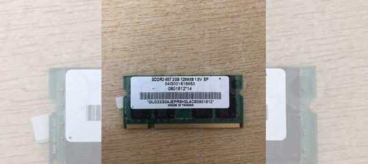 Оперативная память 2гб gddr2