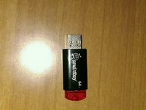 Флэшка USB 2.0 64 гб