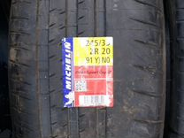 Покрышки Michelin Pilot Sport Cup2 305/30 ZR20(103