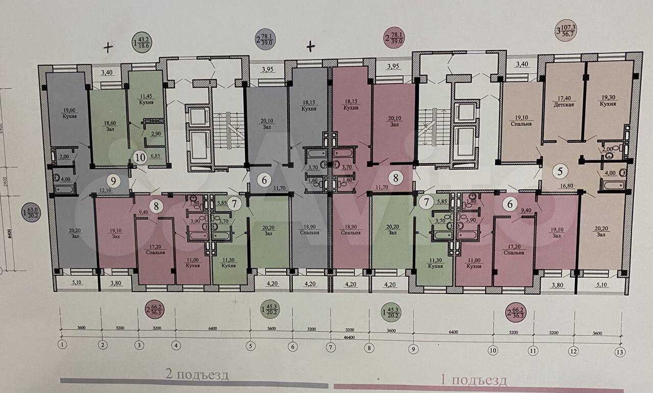 2-к квартира, 78 м², 3/12 эт.  89894732926 купить 1