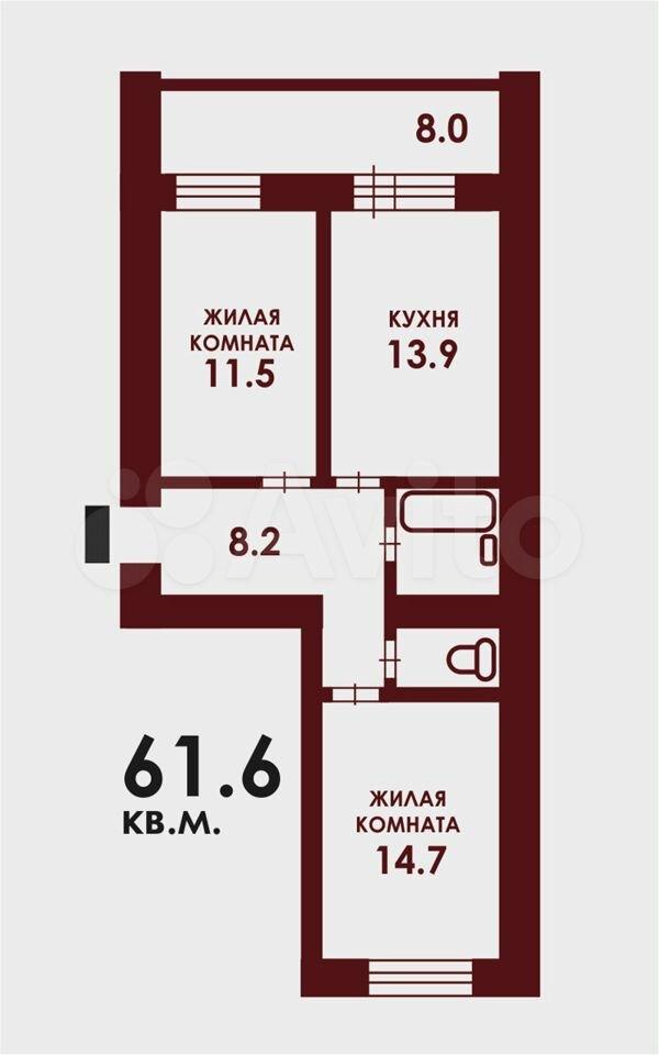 2-к квартира, 61.6 м², 5/10 эт.