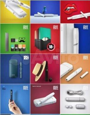 Магазин электронных сигарет купить в москве заказать сигареты в интернете