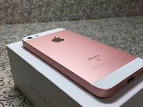 SE-iPhone32gb
