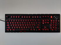 Cooler Master Quick Fire Ultimate