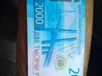 Банкнота Красивый номер — Коллекционирование в Нижнем Новгороде