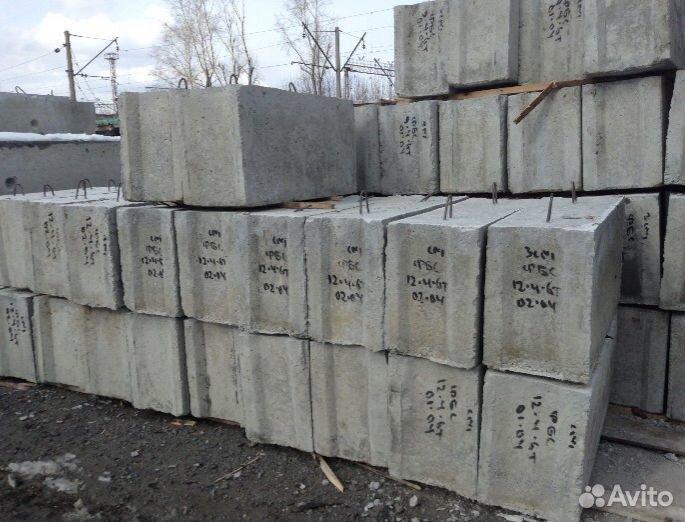 Плита и блоки фбс б.у  89035198923 купить 3