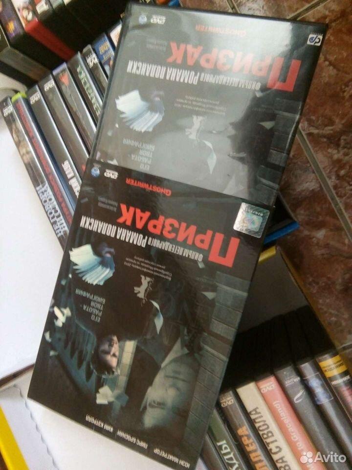 Фильмы на DVD 1