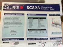 Корпус SuperMicro CSE-823