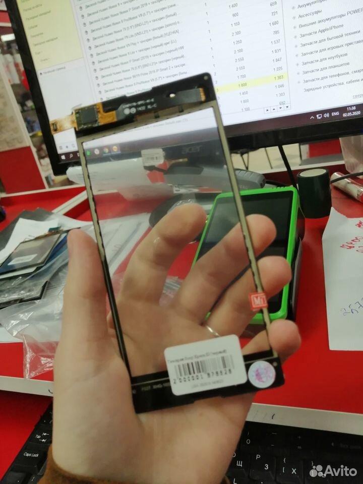 Touch Sony Xperia E3 (черный)  89003081353 купить 2